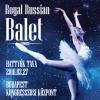 Royal Russian Ballet - A hattyúk tava Debrecenben Jegyek itt!