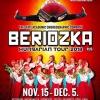 Beriozka Nyírfácska Táncegyüttes Magyarországi turné 2018-ban - Jegyek itt!