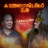 Az Óbudai Danubia Zenekar szimfónikus stand up estje az Arénában 2020-ban - Jegyek itt!