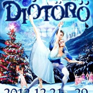 Kijevi Balett jegyek - 2014 országos turné - Jegyek és helyszínek itt!